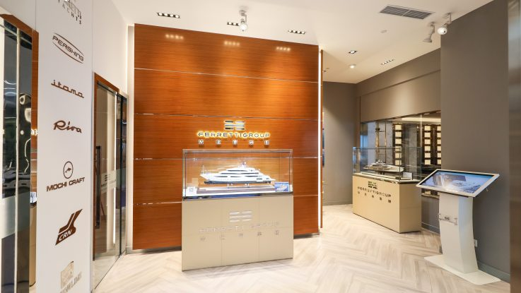 THE GRAND OPENING OF FERRETTI GROUP SHANGHAI SHOWROOM